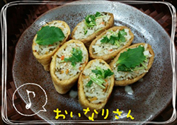 recipe_kizami_3